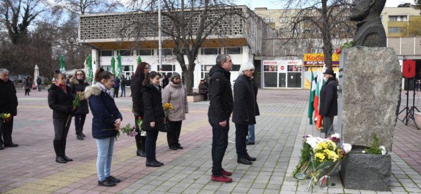 Пазарджик се поклони на Христо Ботев