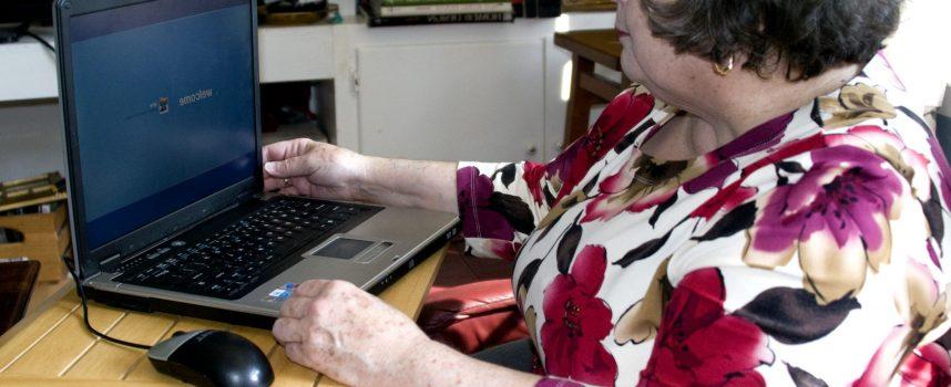 По програма за селските райони: Ще пускат широколентов интернет