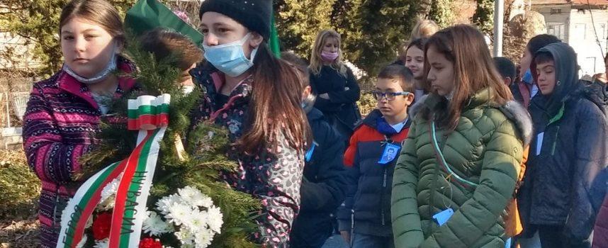 Брацигово отдаде почит на Васил Петлешков