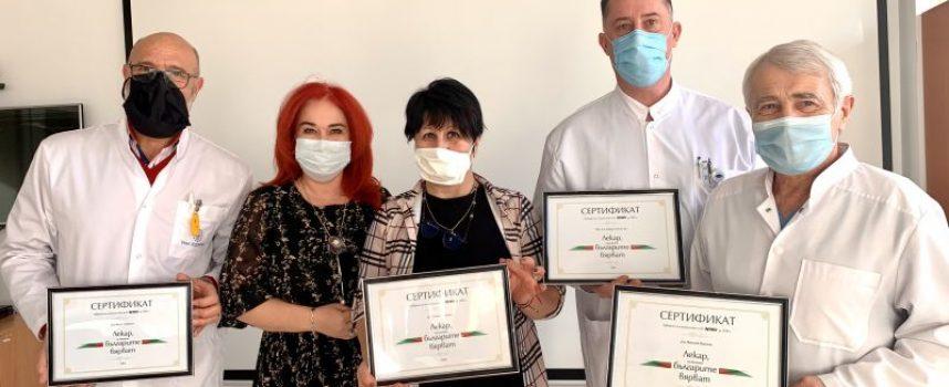 """Днес: В Панагюрище бяха връчени сертификати """"Лекарите, на които вярваме"""""""