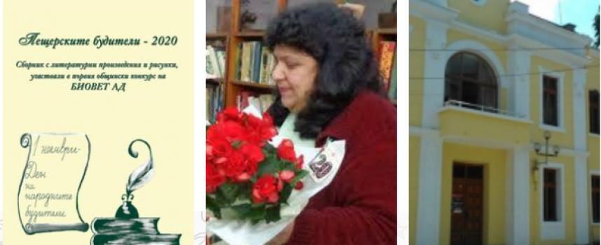 """Богдана Сиракова: В книгата има много """"малки бисерчета"""""""