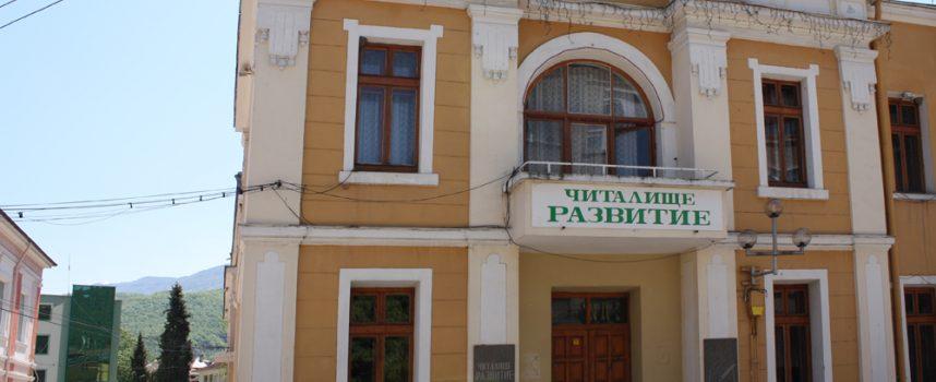 Богдана Сиракова лекува душите на пещерци с книги