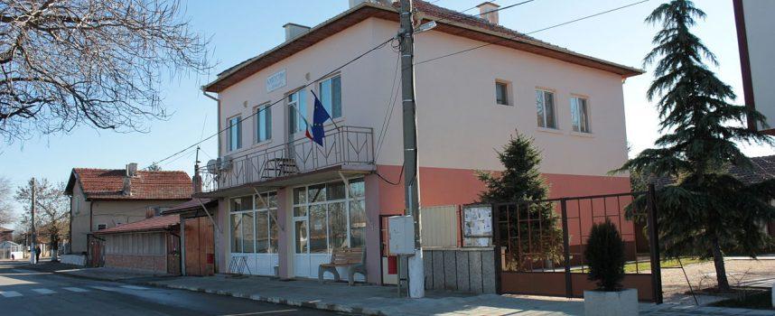 Общината отдава под наем имоти на лекари и зъболекари в Хаджиево, Овчеполци и Юнаците