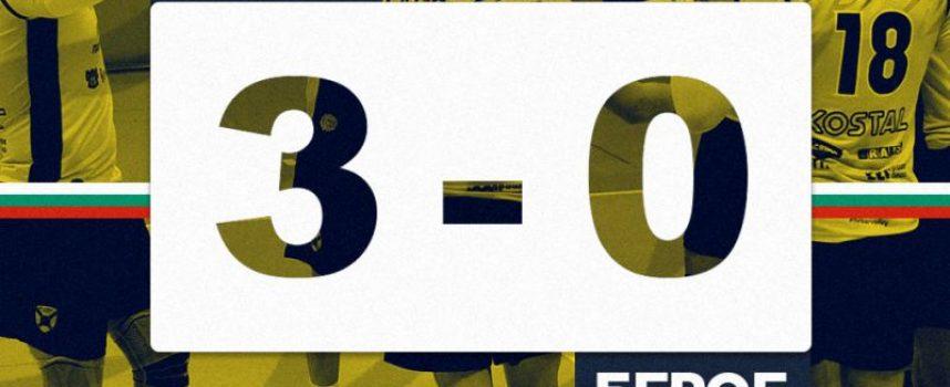 Хебър прегази Берое с 3:0