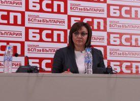 Пламен Милев води листата на БСП в нашия избирателен район