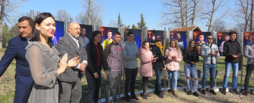 10-те най-добри спортисти на Пазарджик 2020 вече са със своя Галерия на славата в парк Писковец