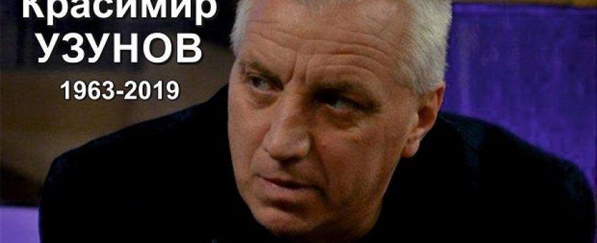 В петък: Откриват паметна плоча на журналиста Красимир Узунов