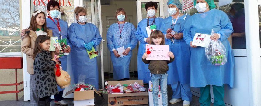 Малчугани изработиха над 1000 мартенички за лекарите и пациентите на МБАЛ – Пазарджик