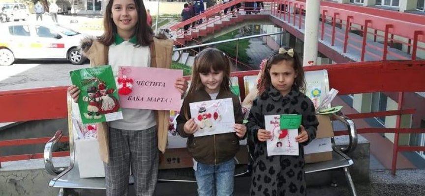 900 мартенички изработиха децата от община Пазарджик за възрастните и медиците