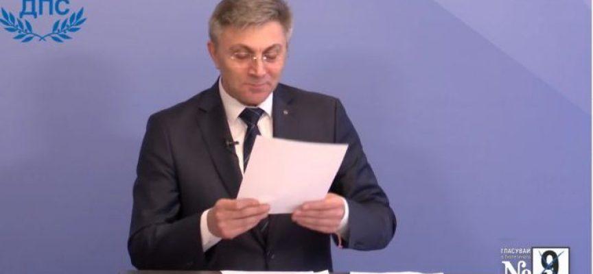 Мустафа Карадайъ представи Искра Михайлова и листата на ДПС за Пазарджик