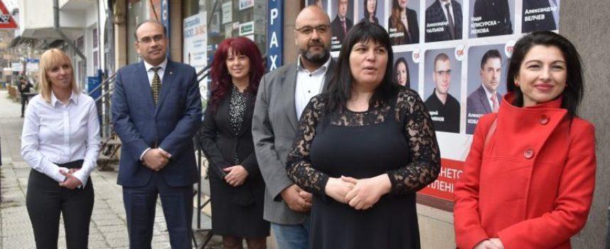 """Коалиция """"БСП за България"""" в Пазарджик: Няма да пестим енергия за промяната"""
