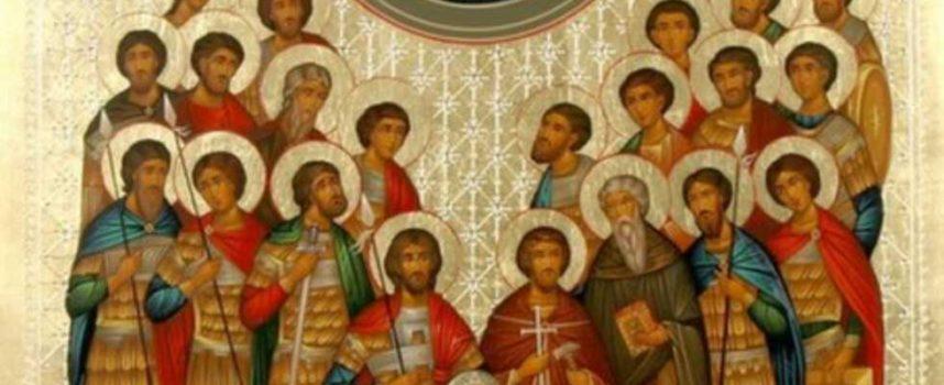 Днес празнуват Младен, Младена, Гордан, Горян и Вивиан