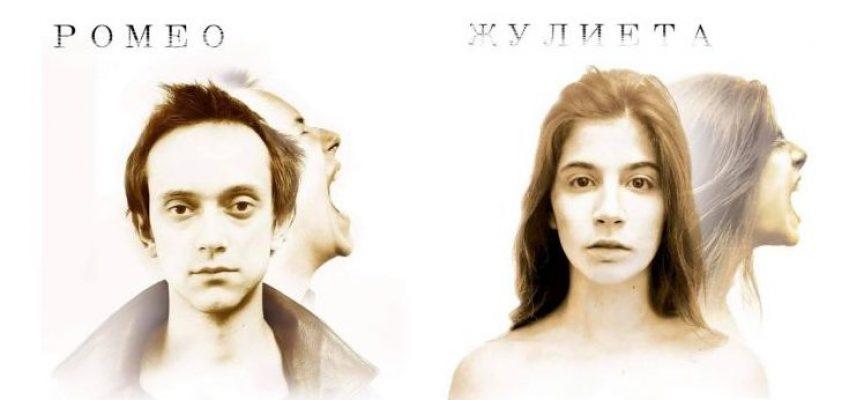 """Подгответе се за нещо грандиозно на 31 март: """"Ромео и Жулиета"""" под режисурата на Григор Антонов"""