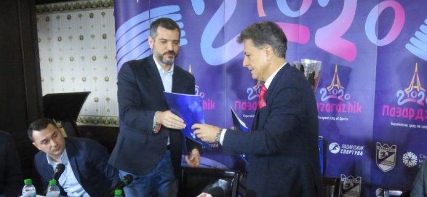 Идната седмица: Пазарджик ще бъде домакин на финалите на Купа България по волейбол