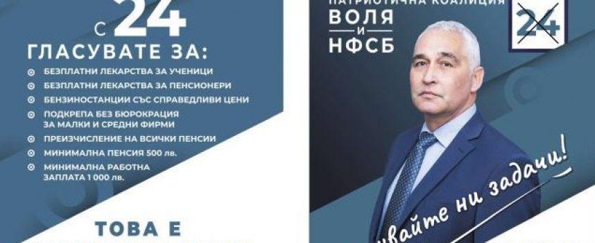Димитър Петков: Посланията ни са кратки и изпълними