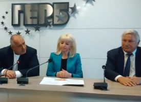 ГЕРБ и Обединени земеделци подписаха споразумение за политическо партньорство за изборите