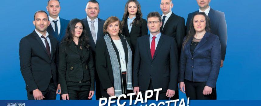 Запознайте се с кандидат – депутатите от ДПС