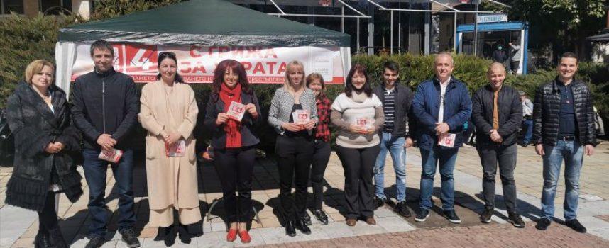 """""""БСП за България"""": Предвиждаме подкрепа на малкия и средния бизнес, младите хора заслужават възможност да остават по родните си места"""
