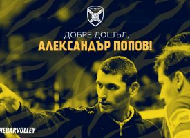 Хебър постигна договореност с Александър Попов