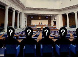 Как ще бъдат разпределени депутатските мандати в областта ни?