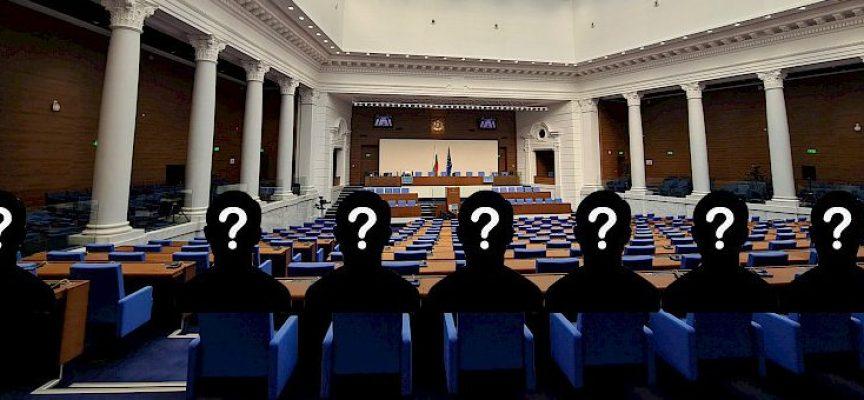 ГЕРБ – 25.7% , БСП – 17.6% , Слави -15.2%, ДПС – 11%
