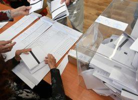 Окончателно: В областта – ГЕРБ – 30.11%, БСП – 16.50%, Слави – 15.93%, ДПС – 14.39, Божков – 4.21%, Манолова и ВМРО под чертата
