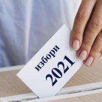 ЦИК оповести окончателните резултати от изборите