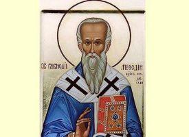 Почитаме Свети Методий Славянобългарски днес