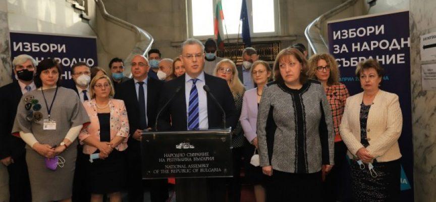 ЦИК обяви окончателния списък с депутати за новото Народно събрание, вижте ги, Станислав Балабанов от ИТН влиза от Ловеч