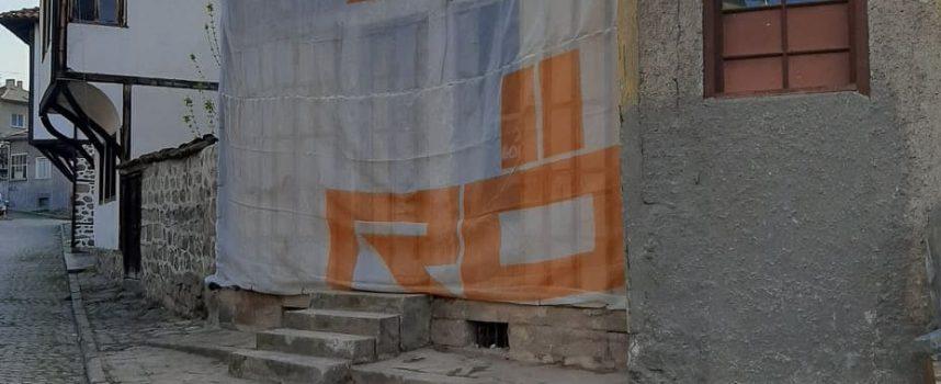 Община Брацигово ще възстанови архитектурен паметник от местно значение