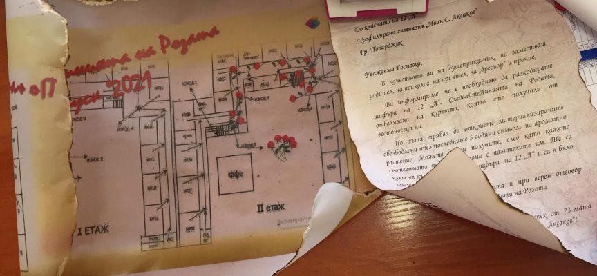 """Абитуриентите от """"Аксаков"""" с видео покана към класната на двете ЛЕД табла в града и предизвикателство за """"географско пътешествие"""" в училище със срок за изпълнение"""