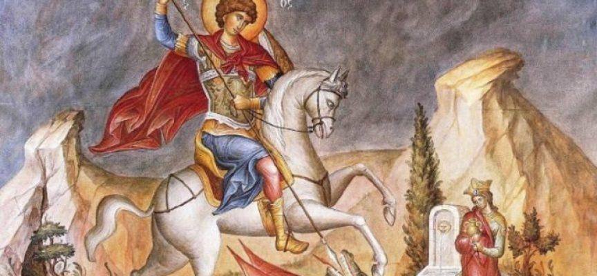 Православие: До 1977 г. църквата почитала Свети Георги Победоносец на 23 април