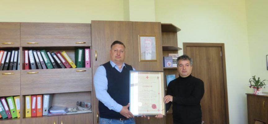 Благодарствена грамота от Ордена на тамплиерите бе връчена на директора на най-голямата болница в област Пазарджик