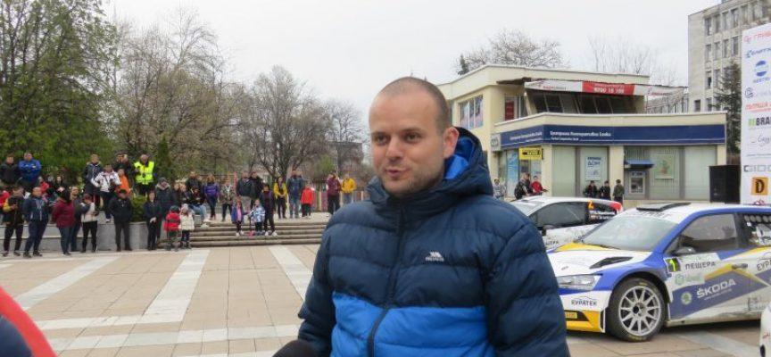"""Даниел Попов и Ангел Башкехайов ще стартират в рали """"България"""""""