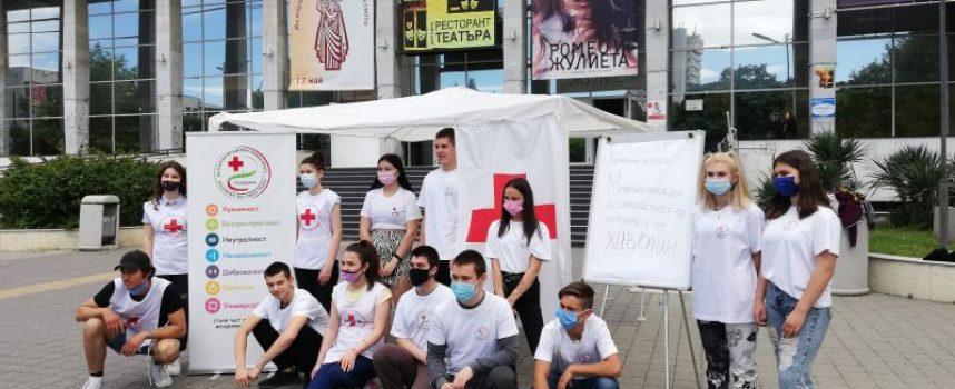 Младежите от БЧК днес раздаваха брошури за превенция на СПИН, в петък желаещите могат да проверят статуса си