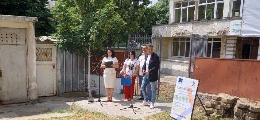 Наесен: Откриват Център за работа с безпризорни деца в Пазарджик
