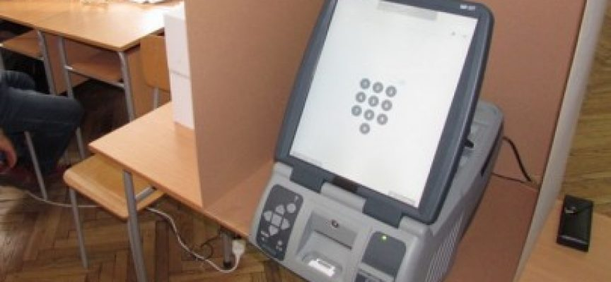 В неделя: Провеждат частични кметски избори в Памидово