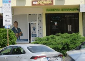 Партията на Васил Божков вече има офис в Пазарджик