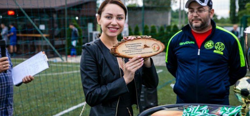 Емоционален край на сезона и шампионски дух в Градска футболна лига Пазарджик! Ренета Камберова награди призьорите
