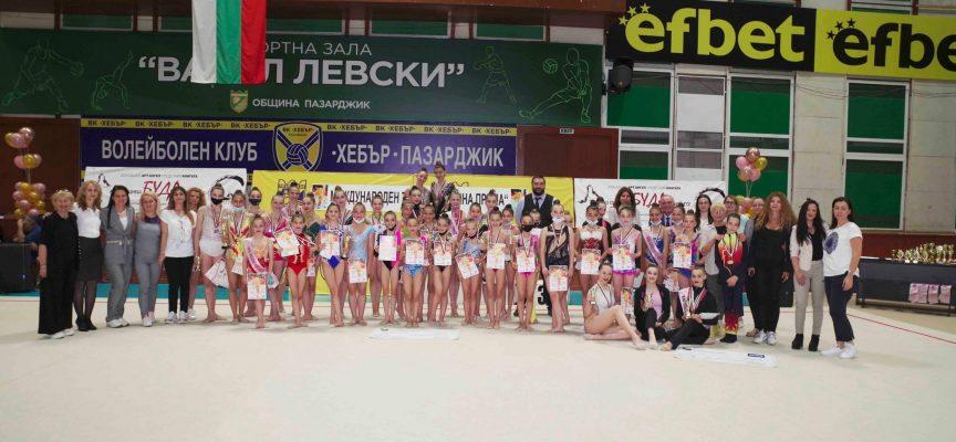 """Ето кои са победителките в осмия турнир на """"Диляна Прима"""""""