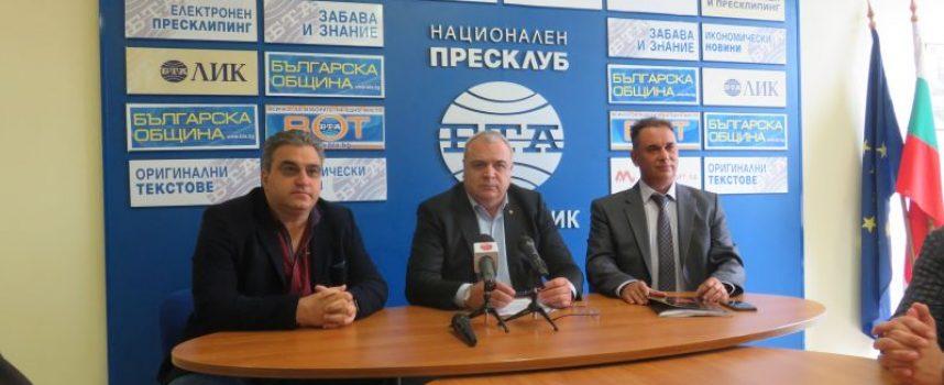 """""""Българските патриоти"""" представиха листата си за предстоящия вот"""