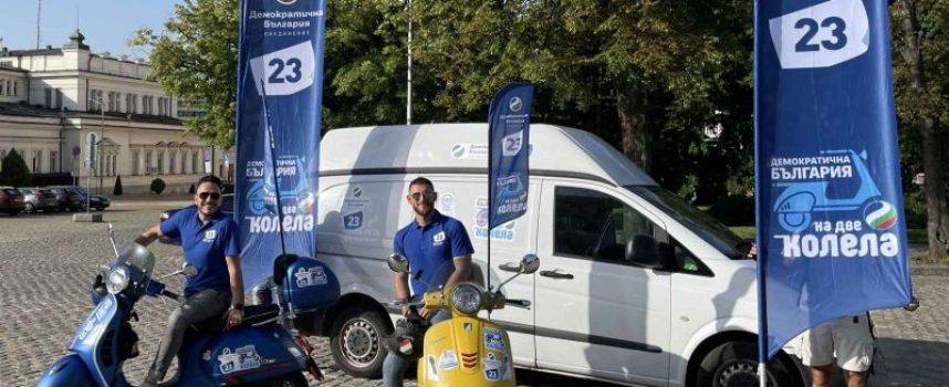 """Мотористи се включиха в обиколките на """"Демократична България"""" в Пазарджишко"""