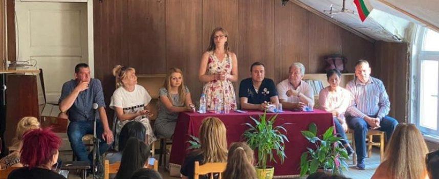 Коалиция ГЕРБ-СДС от Ракитово: Не се подвеждайте по популизма!