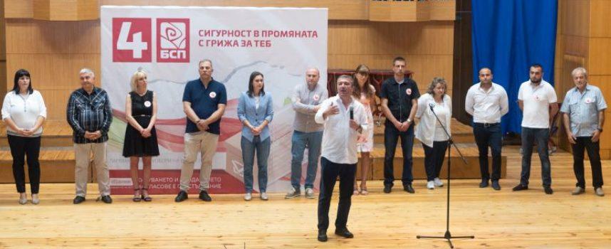 """""""БСП за България"""" в Пазарджик: Да си върнем гордостта и страната!"""