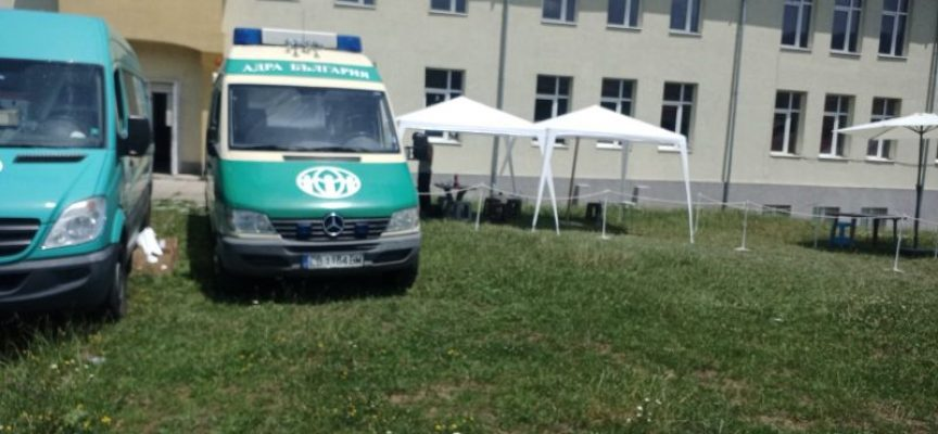 Три дни безплатни медицински прегледи и консултация с лекар в мобилен кабинет в Ракитово