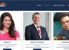 Димитър Цоцорков участва в световния форум наГлобалния Договор на ООН