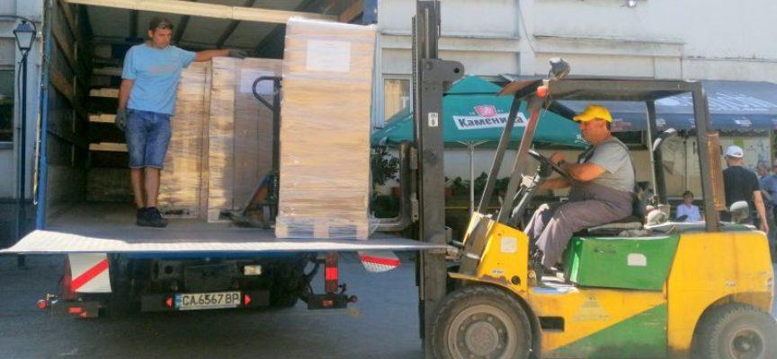 Бюлетините за изборите на 11 юли са доставени в Пазарджик