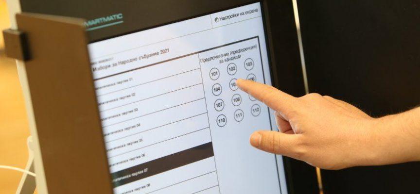 ЦИК: Най-бавният гласуващ се справя за около минута, вижте осемте стъпки до вашия избор