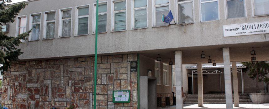 РИК задължи Никола Белишки да осигури нови лампи и вентилатор за СИК-20 в Елшица