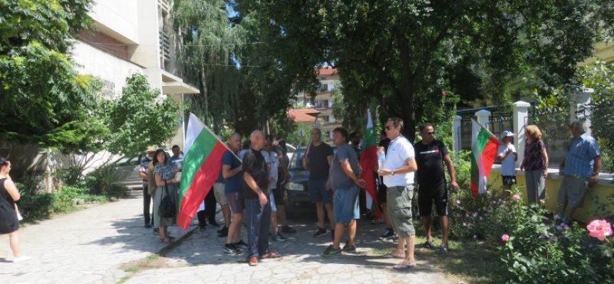 Синитово скочи на протест срещу решение на Административен съд за референдума